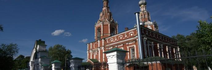 Софрино, церковь Смоленской иконы богоматери