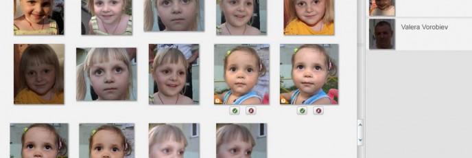 Детские фотографии в Picasa - распознование лиц