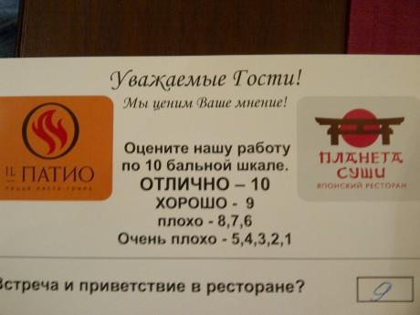 Moskva-20111113-00209.jpg